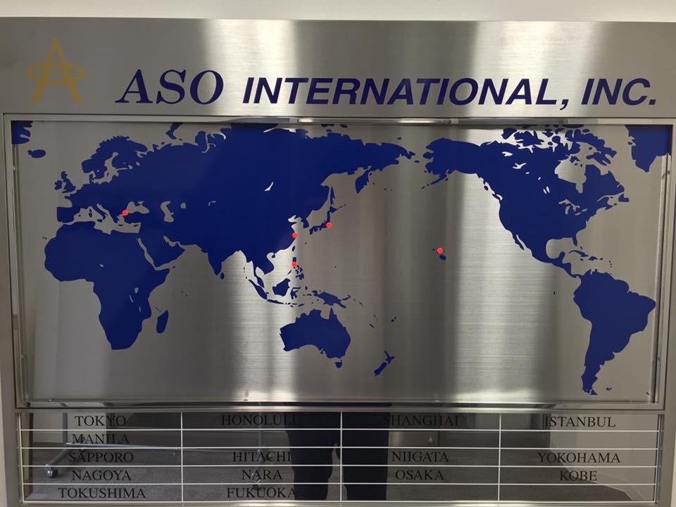 suresmile study clubの勉強会を行ったASO international
