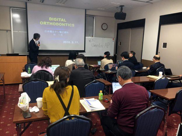 elemetrix1dayセミナーの特別講演の様子