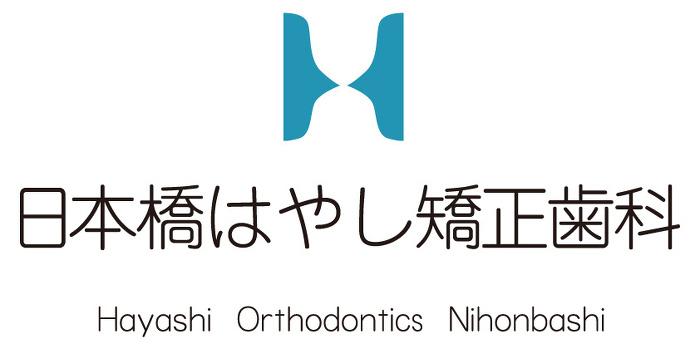 日本橋はやし矯正歯科ロゴ